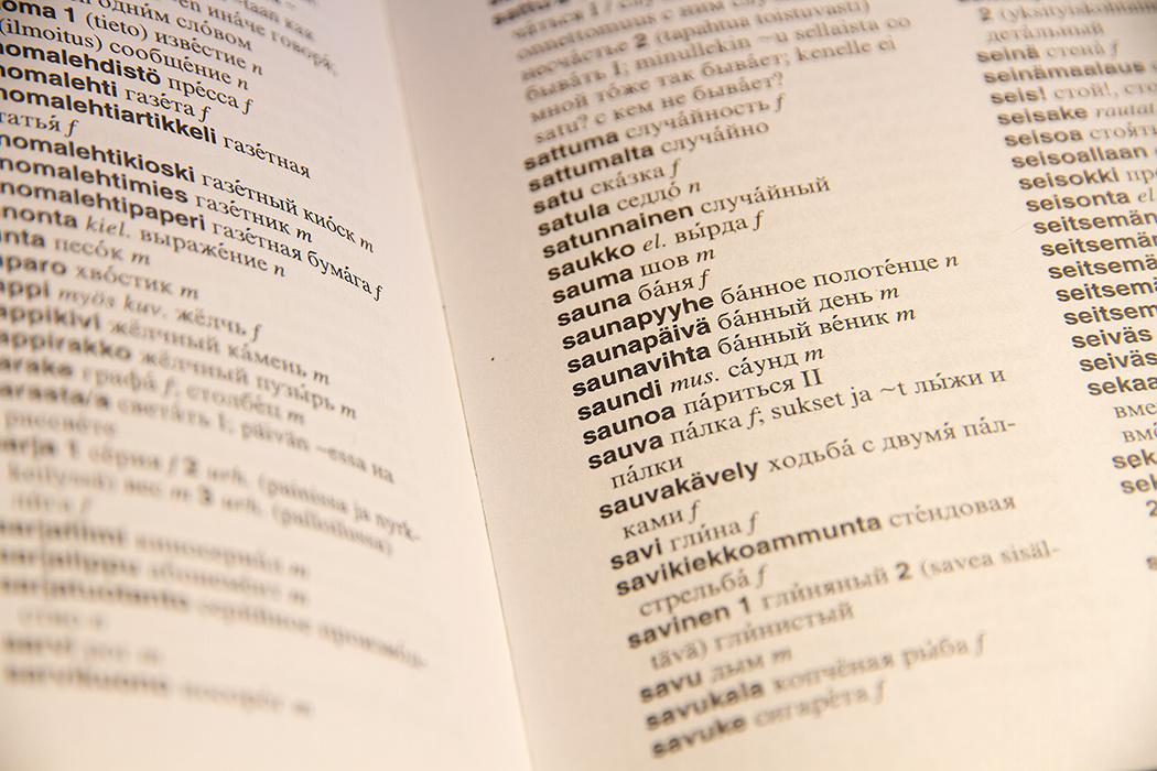 разворот финско-русского словаря