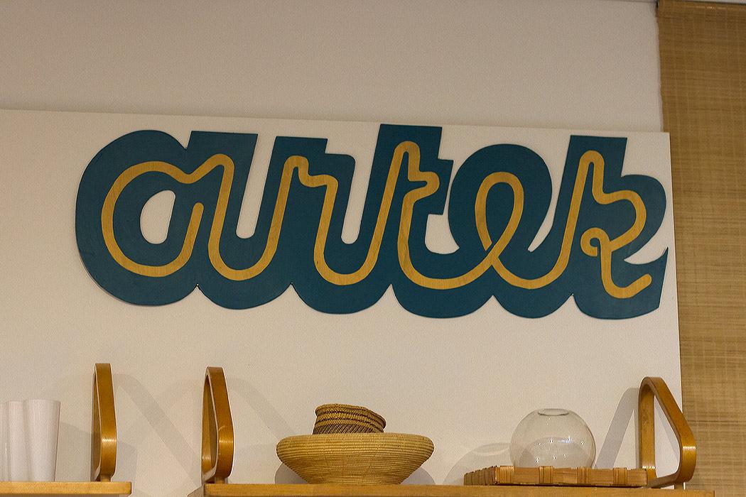 старый логотип компании Артек